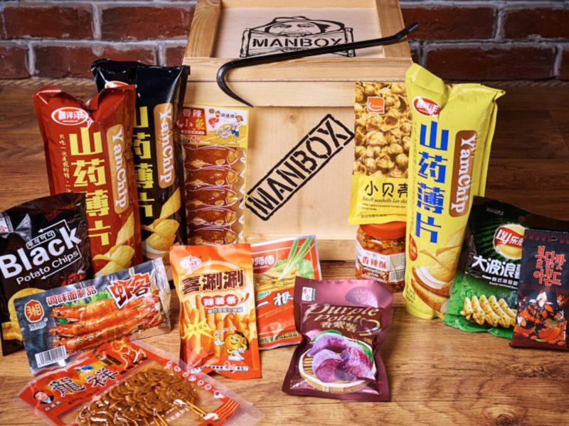 Азиатский Box