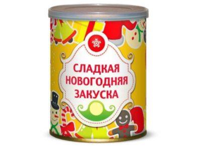 Сладкие консервы Сладкая Новогодняя закуска