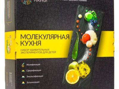 Набор Трюки науки Молекулярная кухня