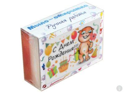 Подарочное мыло-открытка С Днём рождения