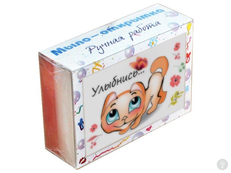 Подарочное мыло-открытка Улыбнись