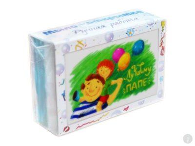 Подарочное мыло-открытка Лучшему Папе