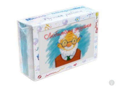 Подарочное мыло-открытка Любимому Дедушке