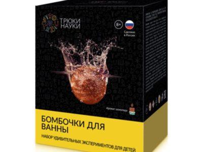 Набор Трюки науки Бомбочки для ванны шоколад