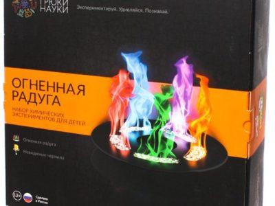 Набор Трюки науки Огненная радуга
