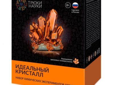 Набор Трюки науки Идеальный оранжевый поликристалл
