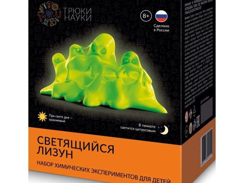 Набор Трюки науки Светящиеся лизун оранжевый цитрусовый