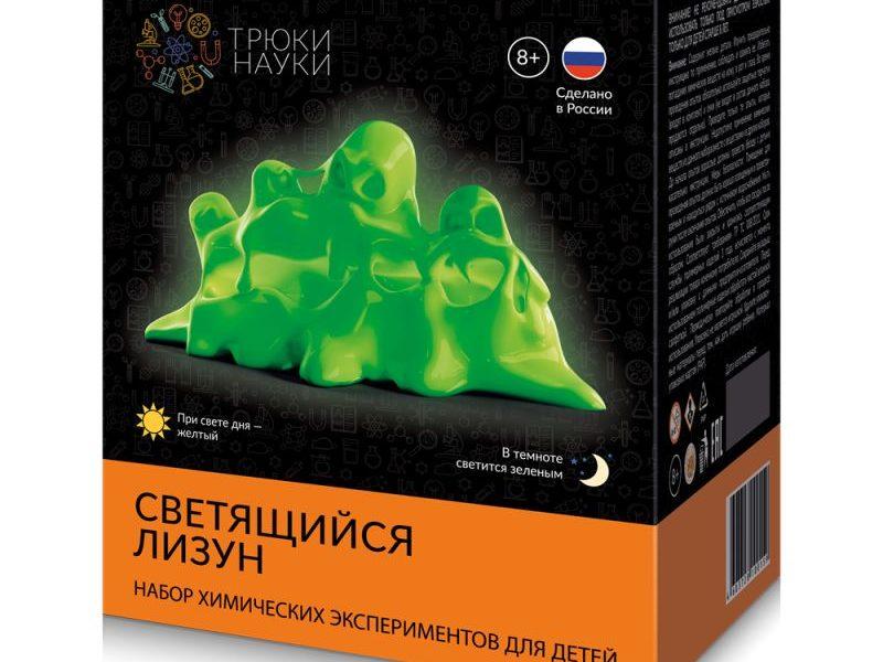 Набор Трюки науки Светящиеся лизун желтый зеленый