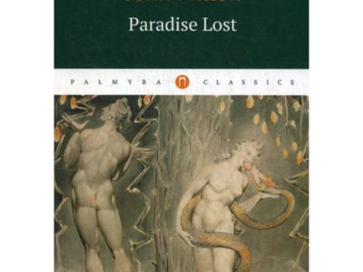 Paradise Lost = Потерянный рай: роман на англ.яз. Milton John