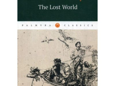 The Lost World = Затерянный мир: роман на англ.яз. Conan Dayle A .