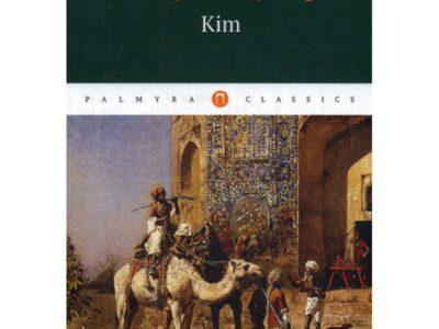 Kim = Ким: роман на англ.яз. Kipling R.
