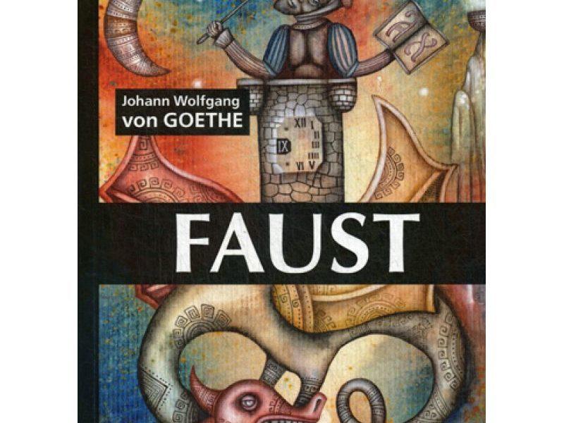 Faust = Фауст: на англ.яз. Goethe J.W.