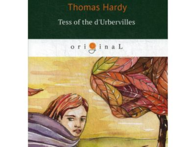 Tess of the d'Urbervilles = Тэсс из рода д'Эрбервиллей: роман на англ.яз. Hardy T.