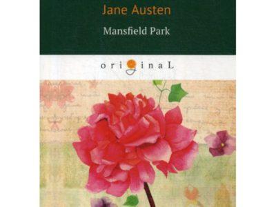 Mansfield Park = Мэнсфилд Парк: на англ.яз. Austen J.