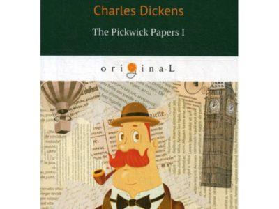 The Pickwick Papers I = Посмертные записки Пиквикского клуба: на англ.яз. Dickens C.