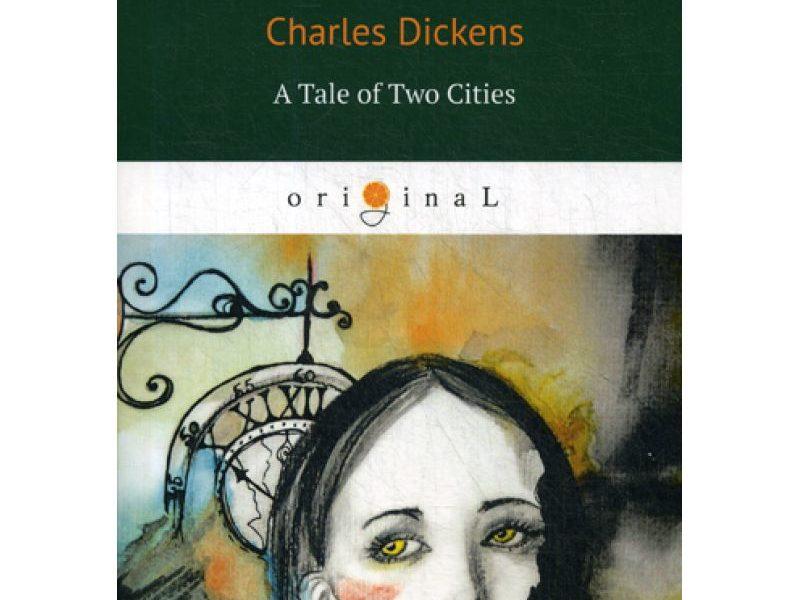 A Tale of Two Cities = Повесть о двух городах: на англ.яз. Dickens C.