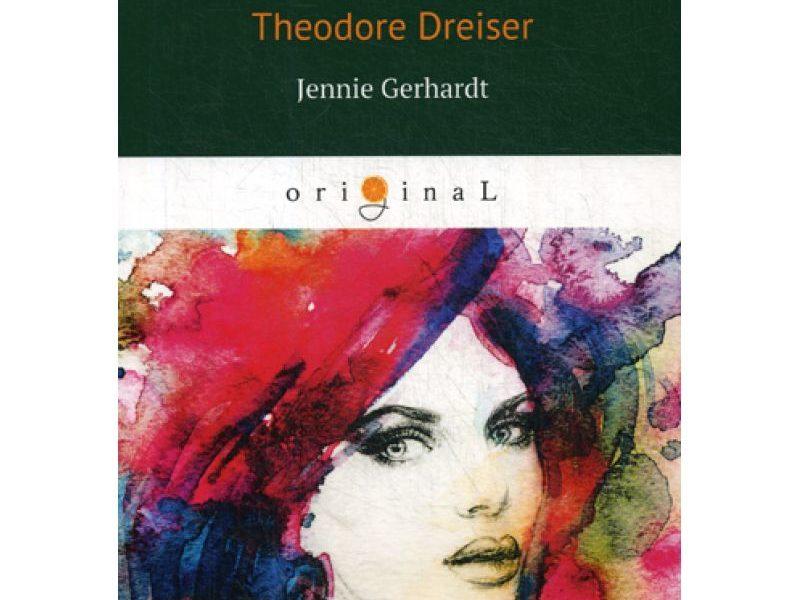 Jennie Gerhardt = Дженни Герхардт: на англ.яз. Dreiser T.