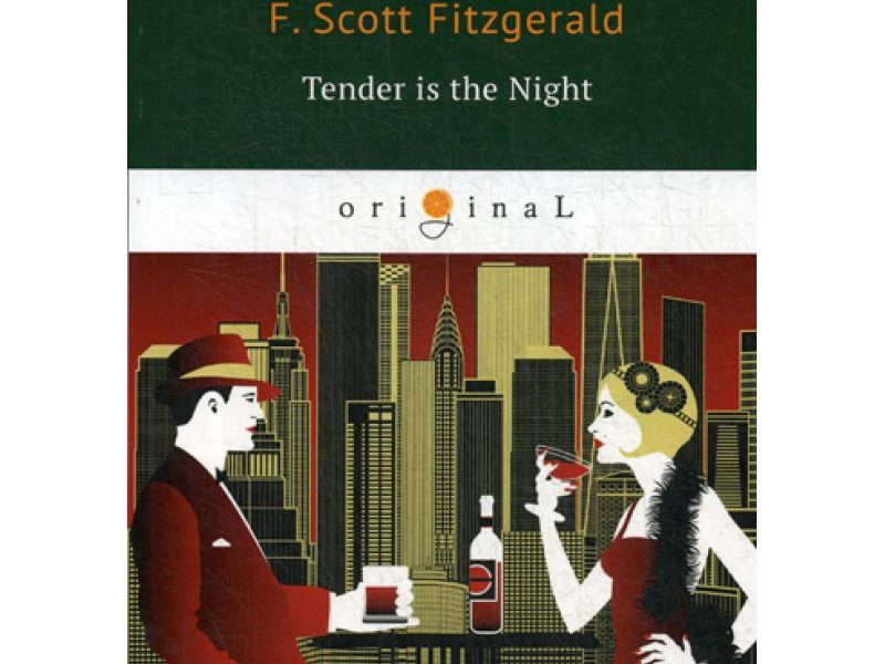 Tender is the Night = Ночь нежна: на англ.яз. Fitzgerald F. S.