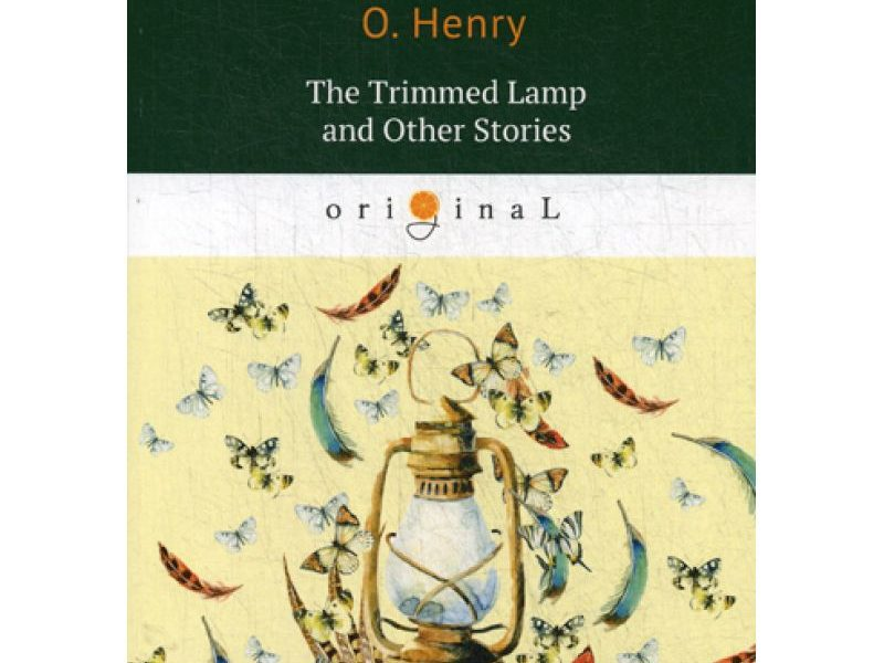 The Trimmed Lamp and Other Stories = Горящий светильник и другие истории: на англ.яз. Henry O.