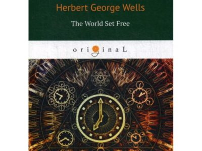 The World Set Free = Освобожденный мир: на англ.яз. Wells H.G.