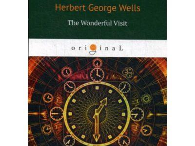 The Wonderful Visit = Чудесное посещение: на англ.яз. Wells H.G.