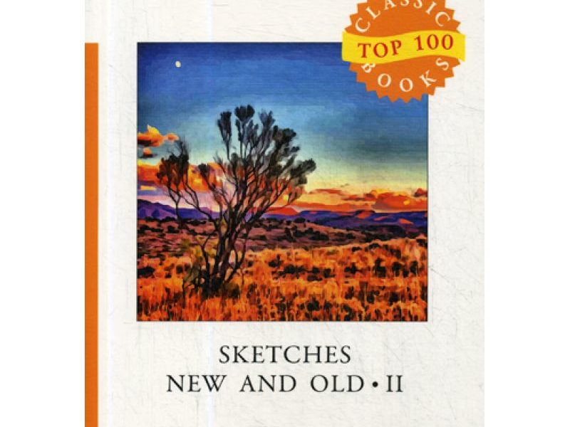 Sketches New and Old II = Старые и новые очерки: на англ.яз. Twain M.