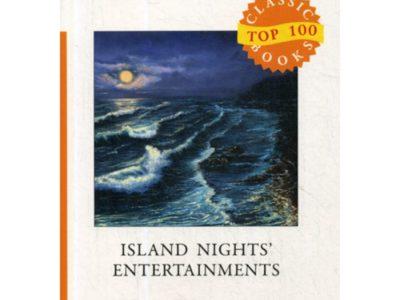 Island Nights' Entertainments = Вечерние беседы на острове: на англ.яз. Stevenson R.L.