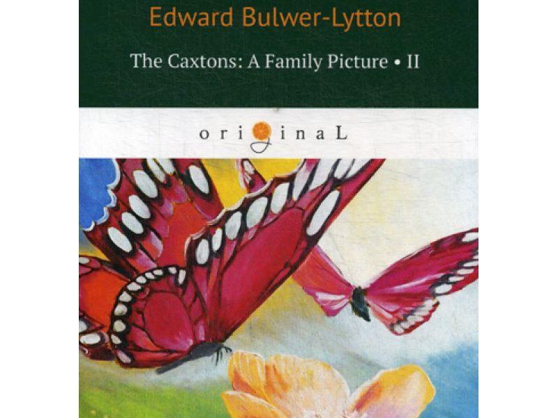 The Caxtons: A Family Picture 2 = Семейство Какстон 2: на англ.яз. Bulwer-Lytton E.