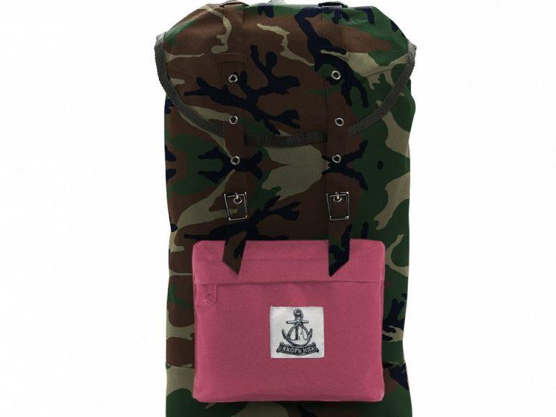 Рюкзак Якорь фрегат камо нато розовый карман