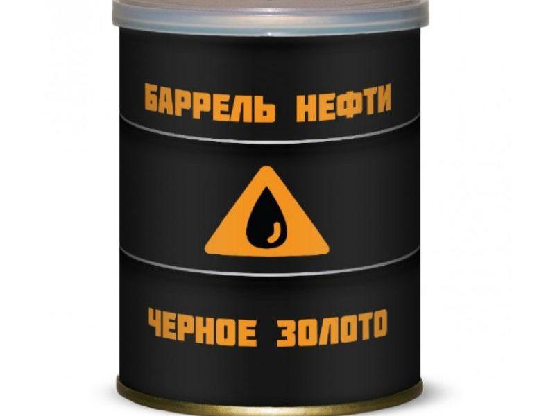Сладкие консервы Баррелль Нефти