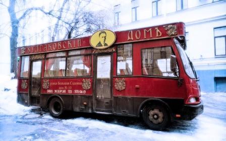 Экскурсия на Трамвае 302-БИС для компании