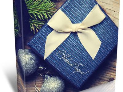 33 новогодних удовольствия