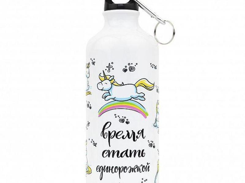 Металлическая бутылка с крышкой Стать единорожкой