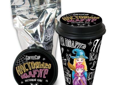 Кофе CoffeeCup Подруге