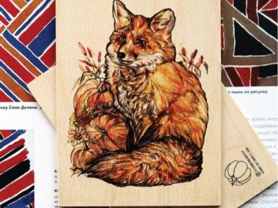 Деревянная открытка Лисонька-лиса