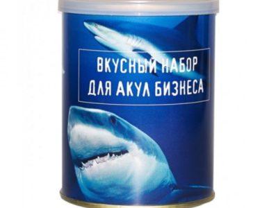 Жевательный мармелад Сладкие Консервы Для акул большого бизнеса