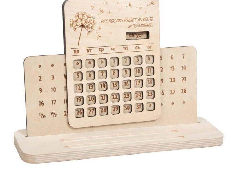 Вечный календарь Одуванчик