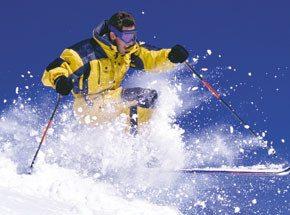 Мастер-класс по горным лыжам