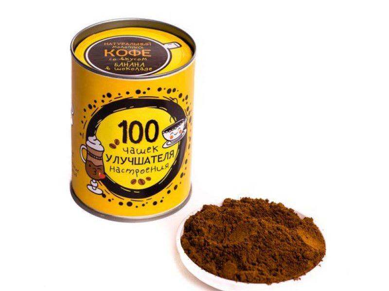 Кофе 100 чашек улучшателя настроения