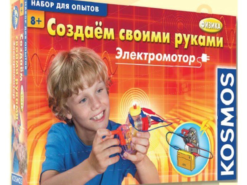 Игровой набор Создаем своими руками электромотор