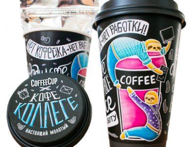 Кофе CoffeeCup Коллеге