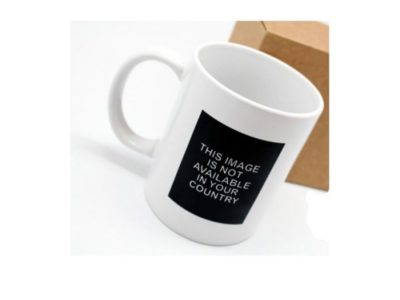 Кружка Not available mug