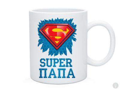 Кружка Супер Папа