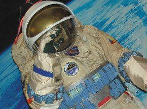 Билет в музей космонавтики для двоих