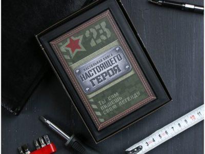 Набор инструментов в книге Книга настоящего героя 15 предметов