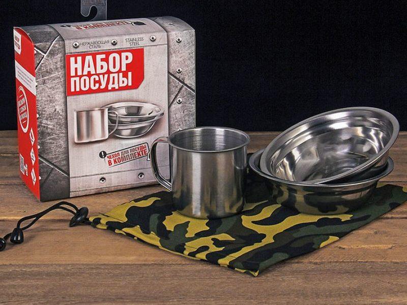 Набор посуды Возьми с собой в поход