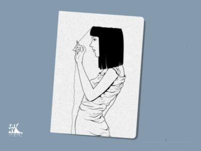 Обложка на паспорт Натянутые нервы