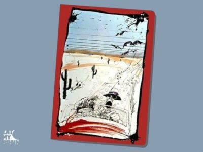 Обложка на паспорт Страх и ненависть в Лас Вегасе