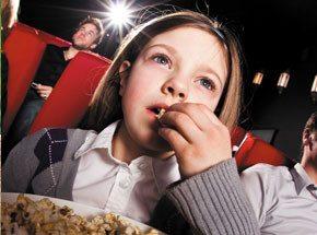 Семейный киносеанс