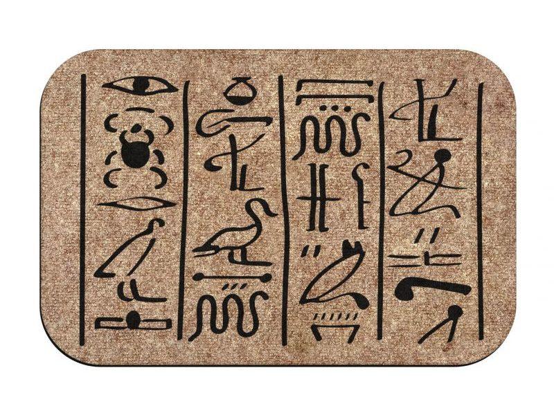 Коврик придверный Египетская фреска